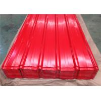 Buy cheap ASTM Hot Dipped Galvanized Steel Coils from wholesalers
