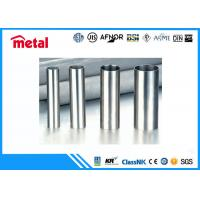 Buy cheap AISI 201 202 304 304L stainless steel pipe 316 316l 3 sch40  steel  pipe , pipe fittings from wholesalers