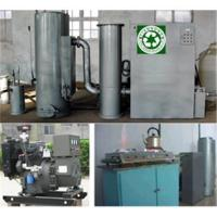Buy cheap Biomass Gaifier from wholesalers