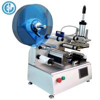 Buy cheap Semi Auto Bottle Labeling Machine , Adhesive Manual Label Applicator  from wholesalers