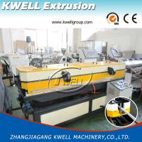 Buy cheap PVC/PP/PE/EVA Plastic Pipe Extrusion Line, Flexible Pipe Making Machine from wholesalers