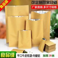 Wholesale Aluminum Foil Kraft Paper Zipper Bags Gravure Printing Surface Handling from china suppliers