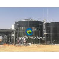 Buy cheap Color Customized Glass Lined Water Storage Tanks Volume Could Be Expanded from wholesalers