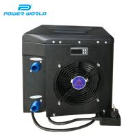 Buy cheap Top sale Cheap portable air source eco mini heat pump swimming pool water heater from wholesalers