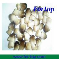 Buy cheap Straw Mushroom Whole from wholesalers