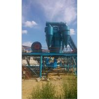 Buy cheap Fly Ash Air Classifier For Fine Micron Powder With Germany Technology from wholesalers