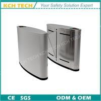 Wholesale High Class Client Customized Design QR Code Reader Flap Barrier Gate from china suppliers