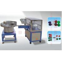 Buy cheap Flip Top Cap Closing Machine from wholesalers