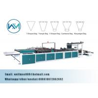 Buy cheap Automatic BOPP Plastic Tiangle type Flower Bag Making Machine for flower bag from wholesalers