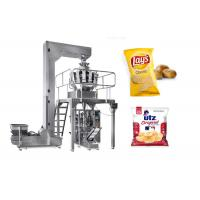 Buy cheap Weighing Snack Granular Packing Machine , Potato Chips Packing Machine from wholesalers