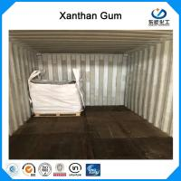 Buy cheap Food Additives Xc Polymer Xanthan Gum White Or Light Yellow Powder Normal Storage Method from wholesalers