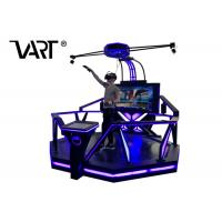 Buy cheap 9D VR Cinema Virtual Reality Theme Park Free Walker Simulator For Amusement Park from wholesalers