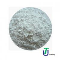 Buy cheap Talcum powder(micro fine carbonic acid series) from wholesalers
