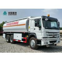 Buy cheap HOWO EURO 2 336 Fuel Tank Truck , Oil Tanker Truck 25CBM 20 Tons Payload from wholesalers