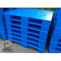 Buy cheap Hot sale good quality cheap recycled plastic pallets price from wholesalers