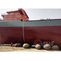Buy cheap Ship Marine Rubber Airbag for rescue floating bridge and dock construction from wholesalers
