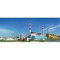 Buy cheap power plant construction EPC power plant construction contractor from wholesalers