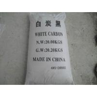 Buy cheap Silica for Rubber Industry from wholesalers