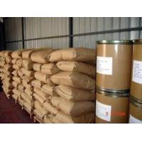 Buy cheap D - panthenol   CAS: 81-13-0  Formula: C9H19NO4  China chemical factory  food additives reliable supplier from wholesalers