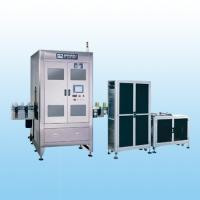 Wholesale label sleeve machine from china suppliers