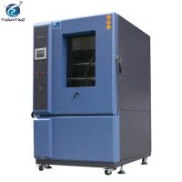 Buy cheap Outdoor Street Lighting IP 6X Sand And Dust Test Chamber Humidity Range 45%-85%RH from wholesalers