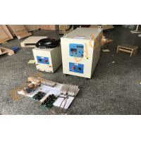 Buy cheap China Manufacture Induction Heating Machine For Welding Stone Cutters from wholesalers