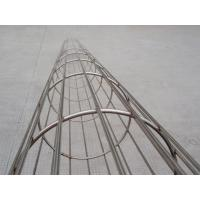 Buy cheap baghouse filter bag cage from wholesalers