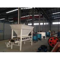 Buy cheap White High Efficient Charcoal Briquette Machine 15 - 20 T/Hour from wholesalers