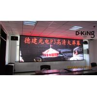 Wholesale Hotel P3 Indoor Full Color LED Display , Led Digital Signage Display from china suppliers