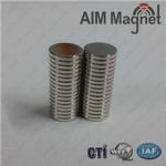 Buy cheap High quality n35-n52 disc neodymium magnet D6.35x1.58mm Nickel coating from wholesalers