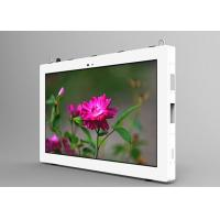 Buy cheap Professional LCD Digital Signage 1920*1080 Resolution With Fan Cooling / Air Conditioner from wholesalers