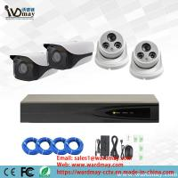 Buy cheap 4CH Home Security 3MP/5MP Starlight IP Cameras Alarm & Security Poe Kits Systems from wholesalers