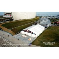 Buy cheap New Party tent movable for event ,competition,small size exhibition, brand promotion and etc from wholesalers