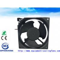 Buy cheap Axial DC Waterproof Explosion Proof Exhaust Fan Industrial Ventilation Fans 24V / 48V from wholesalers