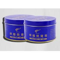 Buy cheap Durable Industrial Consumables Oil Gas Protection Welding Anti Blocking Agent from wholesalers