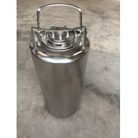 Wholesale Stainless steel ball lock keg with metal handle, 6L/9L,/10L/12L,/18.5L for home brew from china suppliers