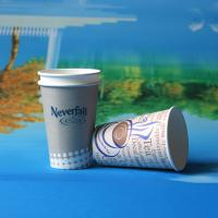 16oz Disposable White Paper Coffee Cups 500ml Vending Machine Beverage Manufactures