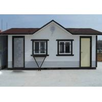 Buy cheap Modern Small Prefab ReadyMade Mobile Steel Cottages With 60m² ANT PH1709 from wholesalers