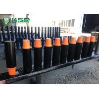 Buy cheap High Efficiency Dth Drill Pipe Joint Connection Pin Box Sub Adaptor from wholesalers
