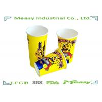 Wholesale Cold Paper Cups 16 Ounce  Yellow / Blue Cartoon Logo Printed from china suppliers