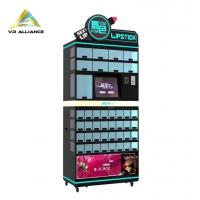 Buy cheap Lipstick Cosmetic Prize Game Gift Vending Machines from wholesalers