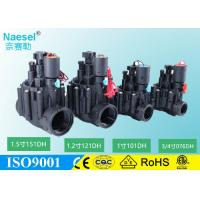 Buy cheap Automated Rain Irrigation Solenoid Valve Remote Control Nylon Material Body from wholesalers