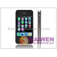 Buy cheap PHONE 4G F8 Cheap Cellphone from wholesalers