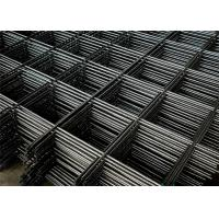 Buy cheap Reinforcing Welded Mesh Fence / Construction Site Fencing Strong Tensile Strength from wholesalers