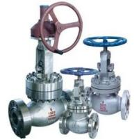 Buy cheap NPS 2 - 24 Carbon Steel Globe Valve Handwheel Operation Easy Operating from wholesalers