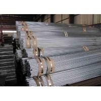 Buy cheap Galvanized Welded Iron Steel Tube 30 Inch , Thin Wall Steel Tubing from wholesalers