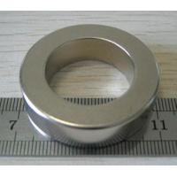 Buy cheap high quality Permanent Neodymium magnets from wholesalers