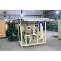 Buy cheap explosion-proof type movable diesel oil  filtation machine,light lubricating oil purification plant with fully canopy from wholesalers