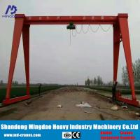 Buy cheap China Made RMG Crane , Rail Mounted Overhead Gantry Crane for Sale from wholesalers