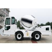 Buy cheap Euro II JBC-26 2.6 M3 Concrete Construction Equipment With Yuchai 4102 Engine from wholesalers